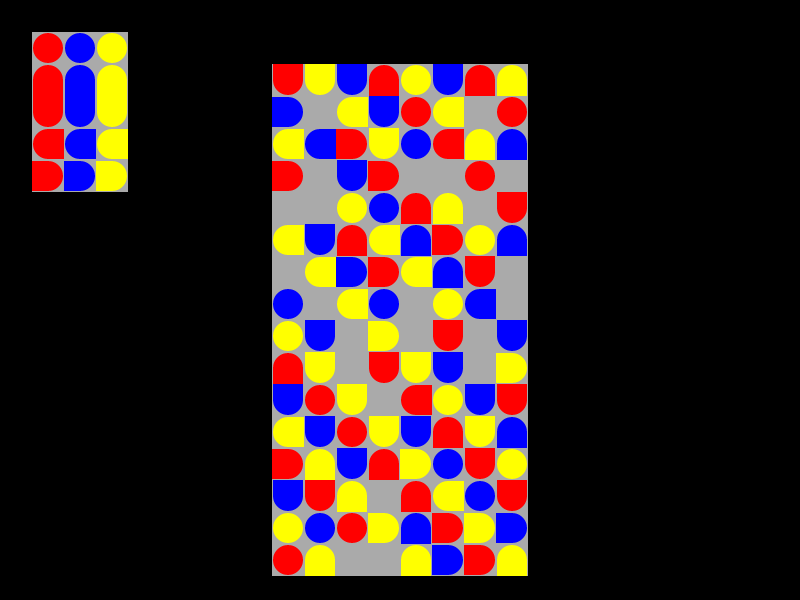 Simple screenshot showing the capsule rendering currently implemented.
